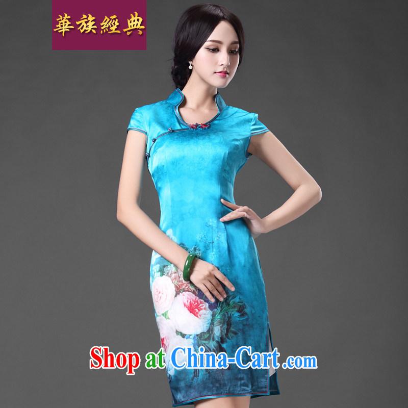 China classic 2015 new Chinese classic high quality heavy Silk Cheongsam daily sauna silk spring and summer cheongsam dress blue XL