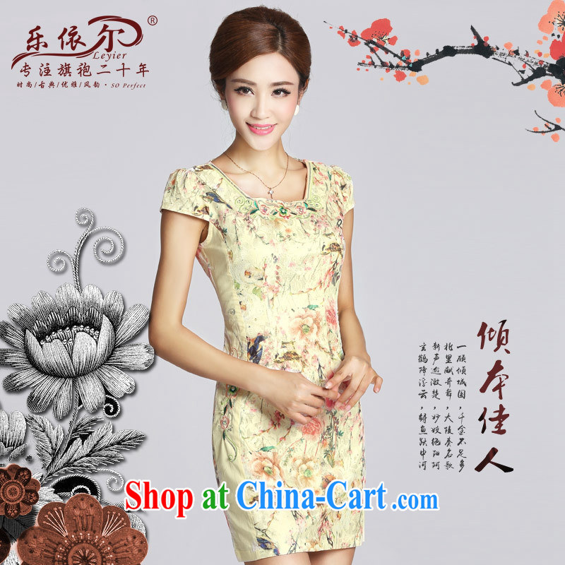 And, in accordance with antique embroidery flower girl dresses short Daily Beauty cheongsam dress improved lady 2015 spring female apricot XXL