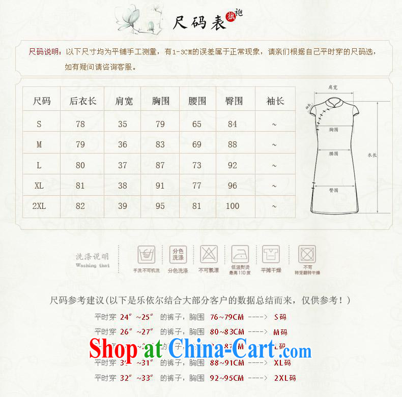 And, in accordance with antique Ethnic Wind blue and white porcelain pattern short dresses 2015 new spring day, Mrs girl cheongsam dress female blue XXL pictures, price, brand platters! Elections are good character, the national distribution, so why buy now enjoy more preferential! Health
