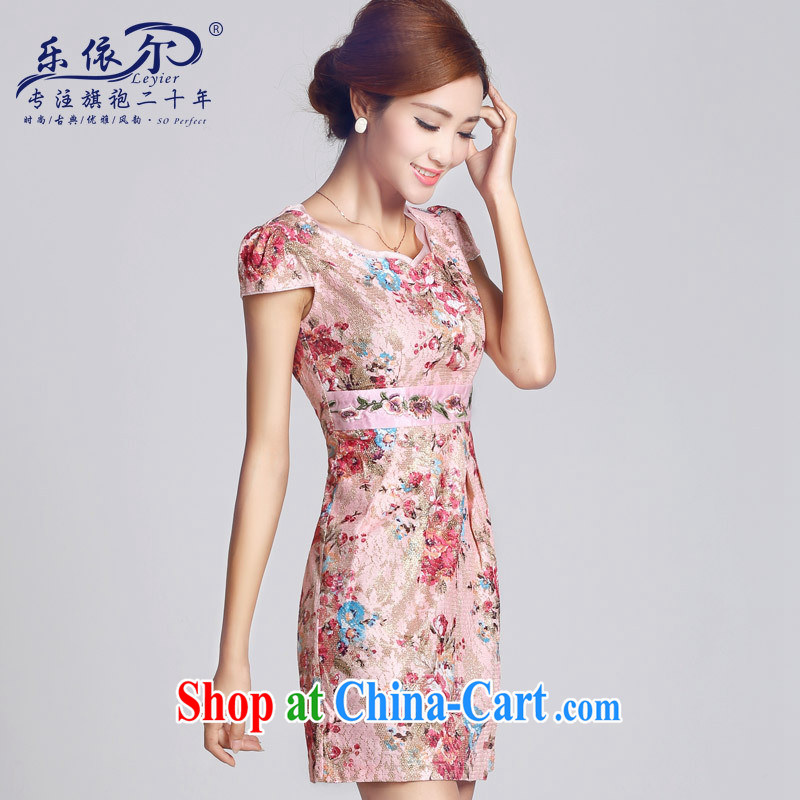 And, in accordance with classical lady dresses retro embroidery flowers daily short cheongsam dress cultivating improved and new pink M