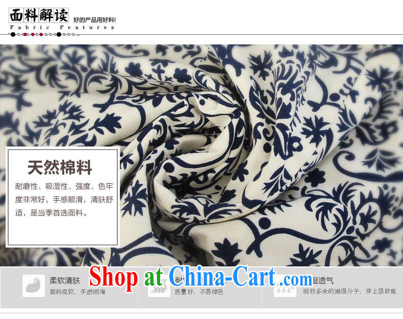 And, according to spring new outfit blue and white porcelain antique Ethnic Wind improved cheongsam dress daily retro 2015 blue and white porcelain XXL pictures, price, brand platters! Elections are good character, the national distribution, so why buy now enjoy more preferential! Health