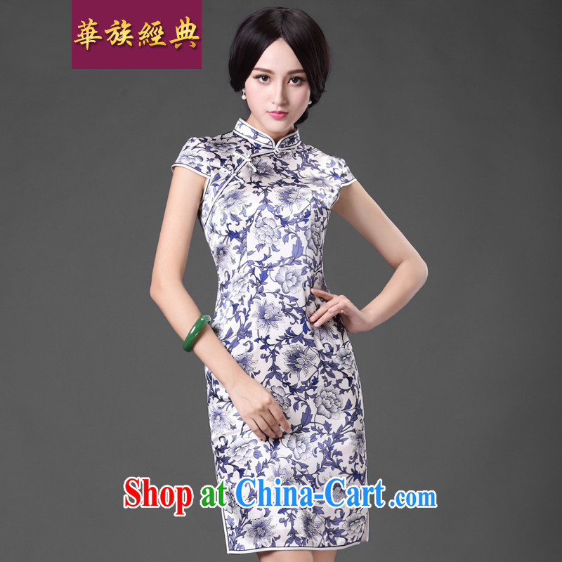 China classic 2015 spring and summer new retro improved stylish blue and white porcelain heavy Silk Dresses daily dress suit XXXXL