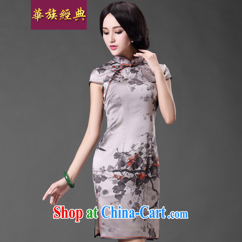 China classic upscale heavy silk sauna Silk Cheongsam dress everyday, improved stylish and elegant short silver XXXL