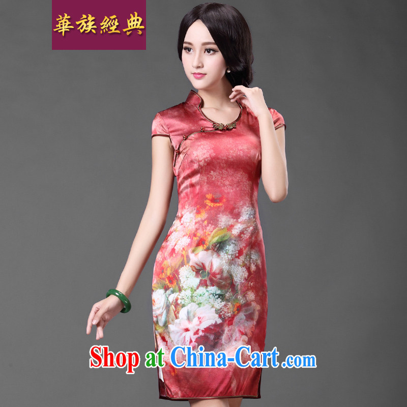 China classic 2015 spring and summer new daily heavy Silk Cheongsam dress upscale style retro beauty female suit XXXL