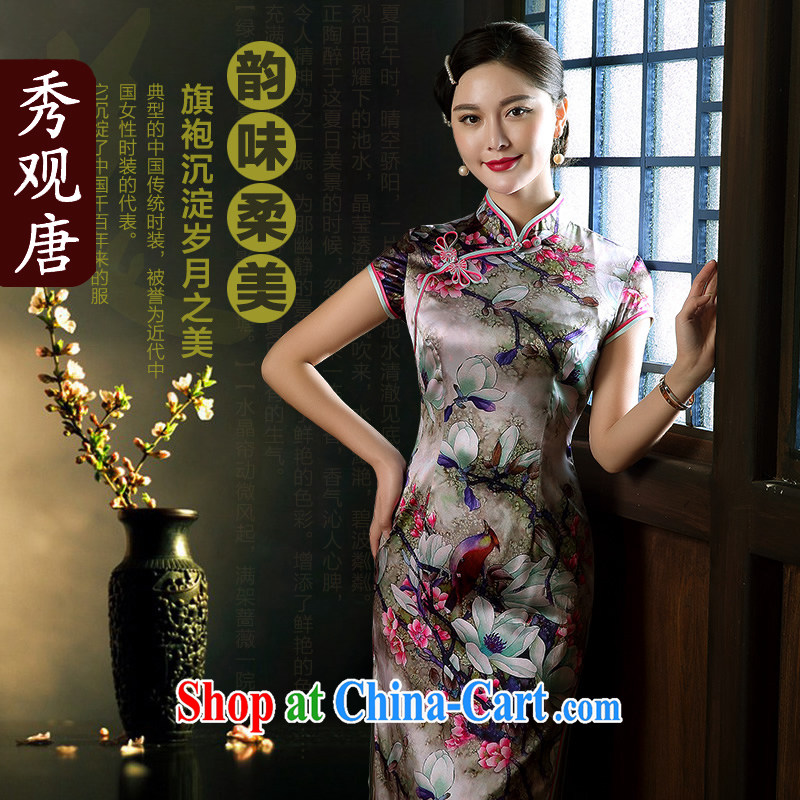 The CYD HO Kwun Tong' is, Shanghai Silk King fabric fashion cheongsam dress 2015 spring and summer new retro style high-end goods QD 5111 fancy XXL