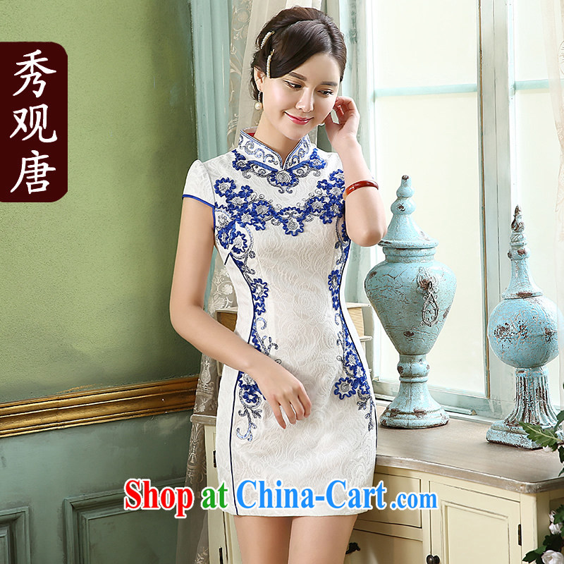 The CYD HO Kwun Tong' sponsors Chin improved cheongsam 2015 summer new stylish retro pearl-embroidered dresses QD 5151 blue-and-white XXL