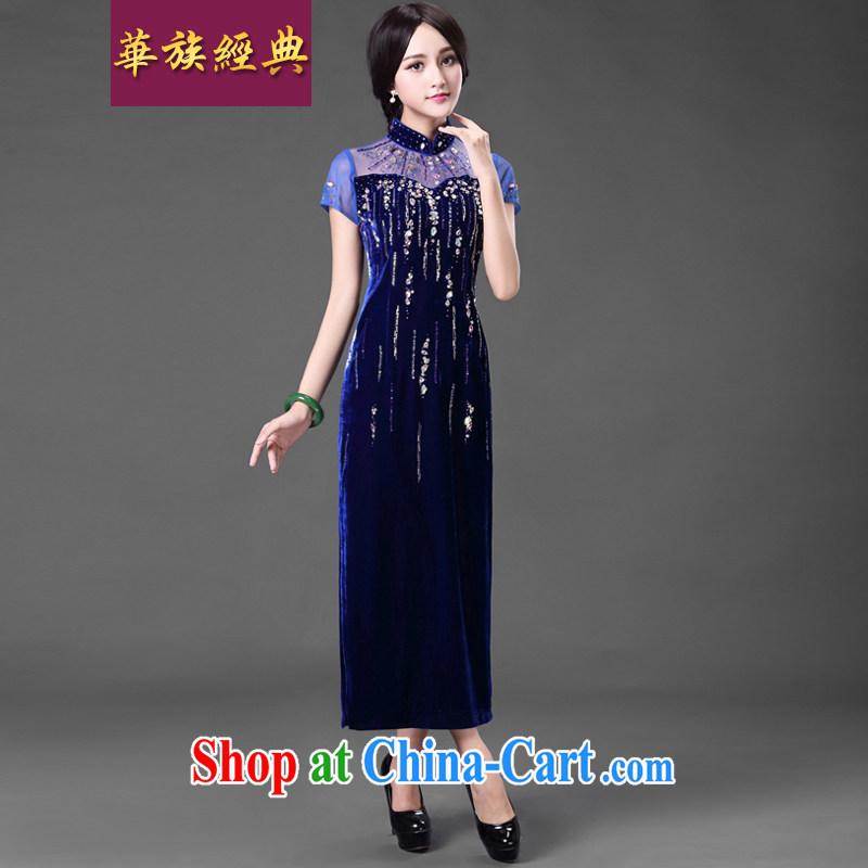 China classic _ dark blue. Improved stylish long-wool dress cheongsam dress MOM dress royal blue XXXL