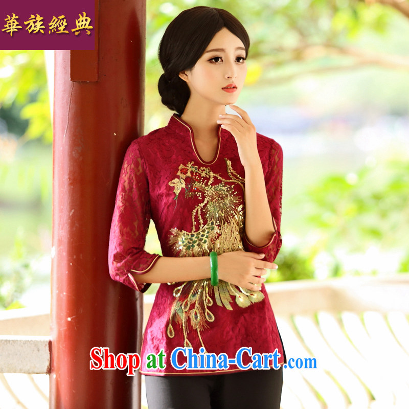 China classic _ Phoenix to fly Ms. cuff in Chinese T-shirt Chinese Ethnic Wind improved bows clothes T-shirt spring XXXL Uhlans on