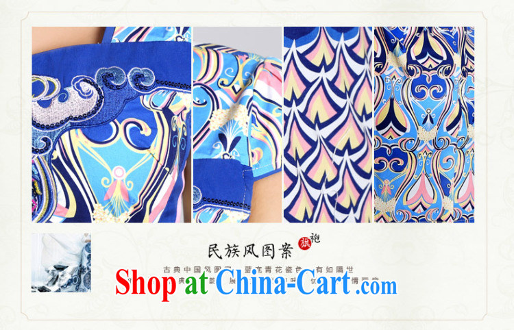 And, in accordance with antique Ethnic Wind blue and white porcelain pattern short dresses 2015 new spring day, Mrs girl cheongsam dress female LYE 33,301 blue XXL pictures, price, brand platters! Elections are good character, the national distribution, so why buy now enjoy more preferential! Health