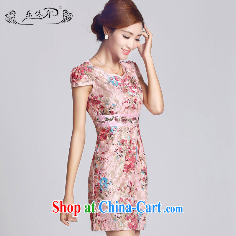 And, in accordance with classical lady dresses retro embroidery flowers daily short cheongsam dress cultivating improved and new LYE 33,306 pink XXXL