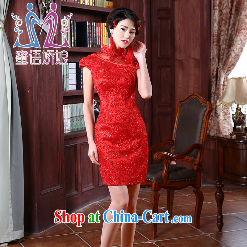 Honey, bride 2015 new lace beauty package and short red cheongsam dress bridal wedding wedding larger graphics thin toast serving red XXXL