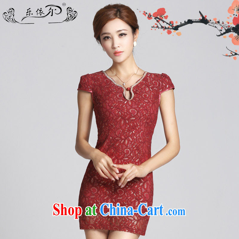 Music in spring 2015 new retro lace girl cheongsam improved lady short cheongsam dress the beads daily LYE 66,612 white XXXL