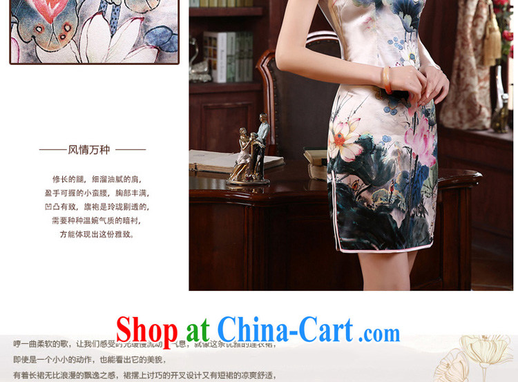 pro-am 2015 new summer fashion short improved retro upscale silk heavy sauna Silk Cheongsam dress picture color 2 XL - waist 82 CM pictures, price, brand platters! Elections are good character, the national distribution, so why buy now enjoy more preferential! Health