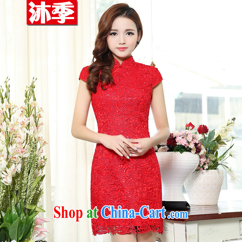 Mu season 2015 new water-soluble lace stylish wedding red toast wedding service long cheongsam dress red 1501 XXXL