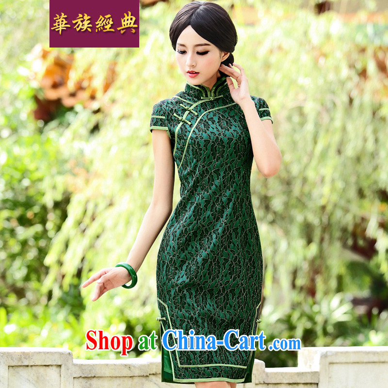 China classic * cold smoke Tsui. Tang replace spring, lace-style cheongsam dress improved daily beauty dark green XXXL