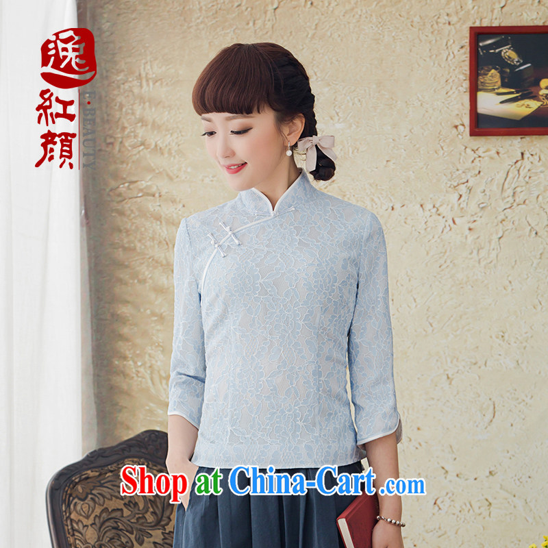 once and for all and early fatally jealous see 7 sub-cuff Tang fitted lace ethnic wind women 2015 new spring and summer retro dresses T-shirt blue 24 April the future library XL