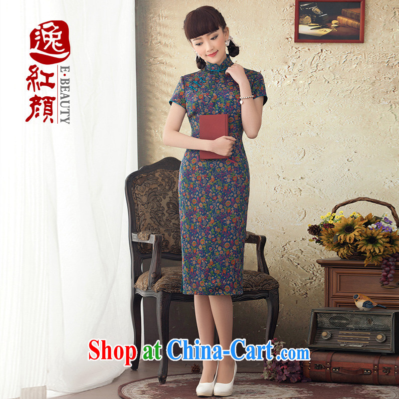 once and for all, fatally jealous Hin silk long cheongsam dress improved 2015 spring and summer with new stylish cheongsam dress retro blue 4.16 the library L