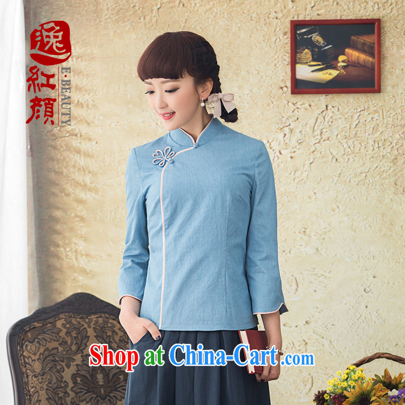 once and for all the proverbial hero, pure cotton 9 cuff Chinese Tang Women's clothes 2015 spring and summer with improved national wind cheongsam shirt blue 2 XL