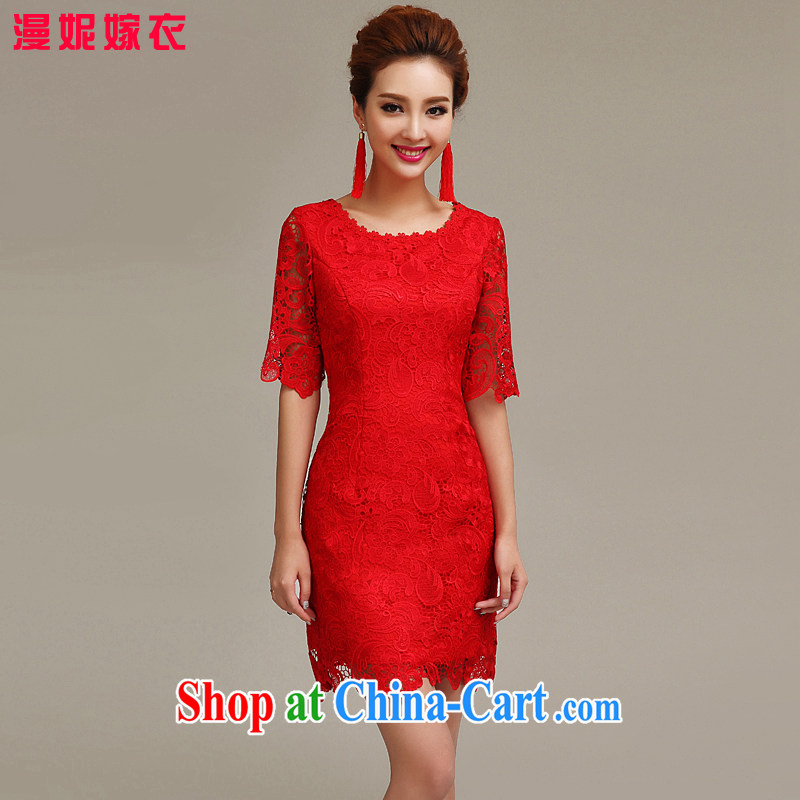 man she married Yi Manni bridal wedding dress 2015 spring and summer new short bows clothing trendy red wedding evening dress qipao XXL
