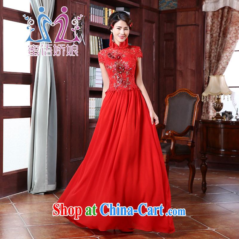 Honey, bride long bridal red cheongsam lace cheongsam red retro wedding wedding dress long-sleeved thick bridal red XXXL