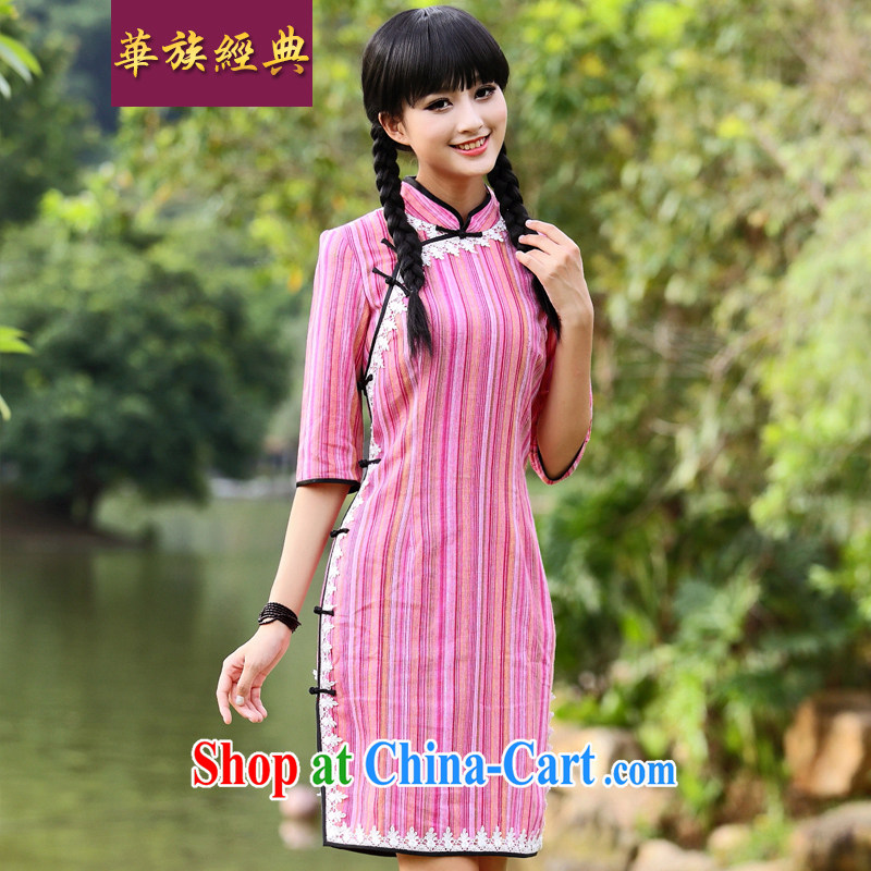 China classic _ toner Estee Lauder . . Chinese Spring and Winter cotton Ms. Yau Ma Tei Korea style long-sleeved stylish and elegant beauty cheongsam pink streaks _large volume cuffs have a ring white XXL