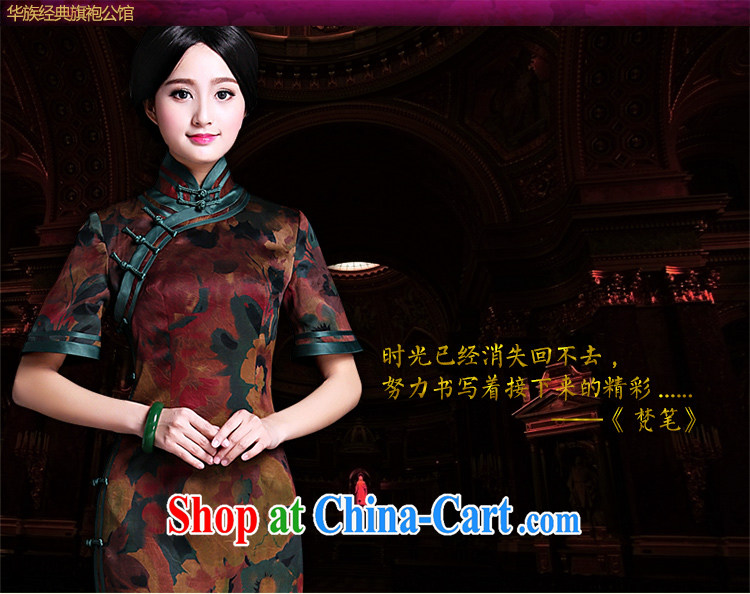 China classic upscale silk incense cloud yarn Chinese classical, qipao dresses elegant qipao beauty Van Gogh pen XXXL pictures, price, brand platters! Elections are good character, the national distribution, so why buy now enjoy more preferential! Health