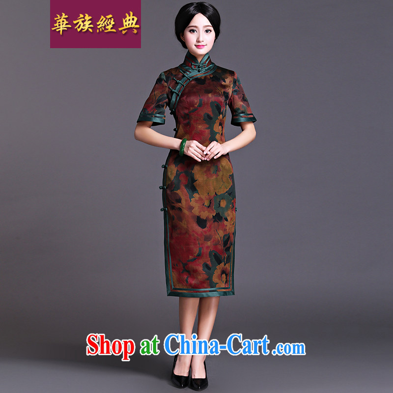 China classic upscale silk incense cloud yarn Chinese classical, qipao dresses elegant qipao beauty Van Gogh pen XXXL