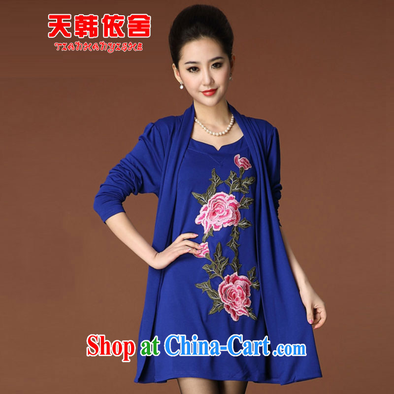 Two days according to building 2015 _ThYs_ Spring Peony embroidery large, long-sleeved leave of two pieces of knitted retro dresses qipao TH 7854 blue?XXXL