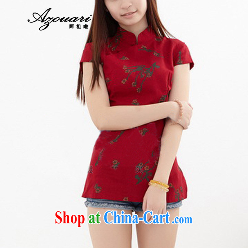 The TSU defense (Azouari) Female with cotton the Han-Chinese Antique spring and summer with the charge-back linen short-sleeve improved, qipao white M, Cho's (AZOUARI), online shopping