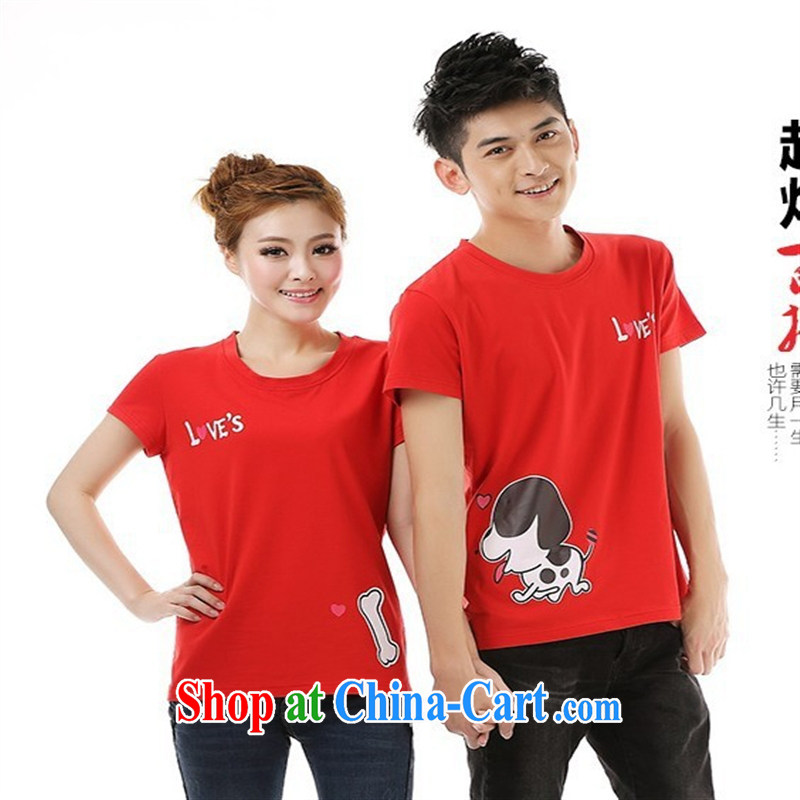 Qin Qing store couples with single-piece price 946,657 B light gray men XXXL