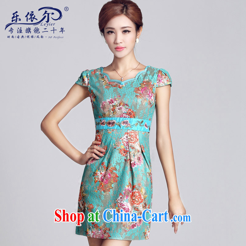 And, in accordance with classical lady dresses retro embroidery flowers daily short cheongsam dress cultivating improved and new green M