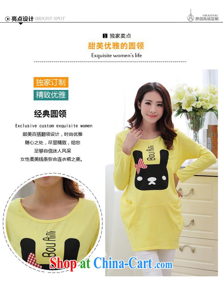 Excellent  Pregnant Women Dress Code The Pregnant Women T Shirts Yellow XL Blue