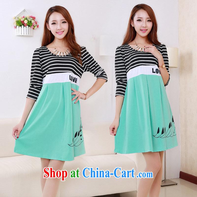 Ya-ting store pregnant women with Korean fashion pregnant women long-sleeved dresses yellow XL