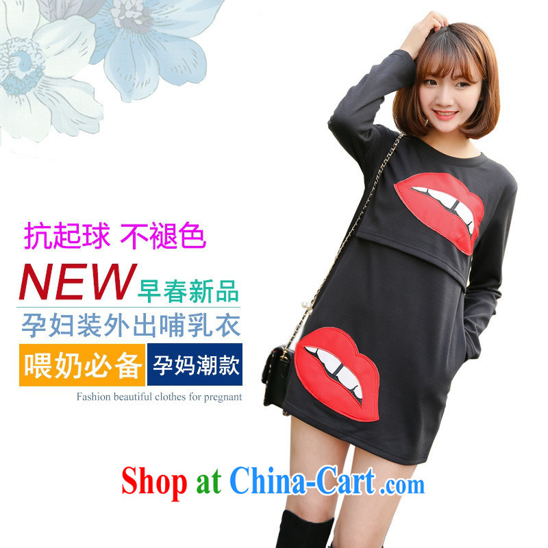 Ya-ting store pregnant women with spring loaded Korean fashion cotton lips embroidered breast-feeding and clothing, feeding, clothing and long-sleeved maternity dress spring thin black XL