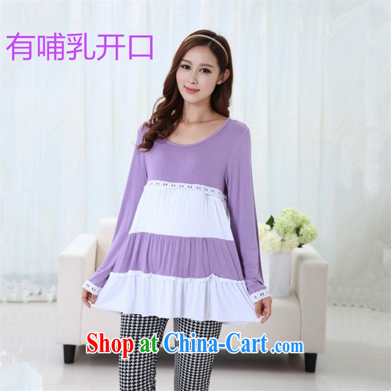 Ya-ting store breast-feeding pregnant women with stylish Korean round-collar stitching out breast-feeding pregnant women two dress pink XL