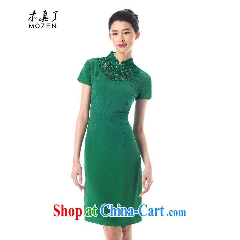 Wood is really the 2015 spring new embroidered short cheongsam dress lace dresses and stylish beauty dresses 42,872 14 dark green XXL A ( )