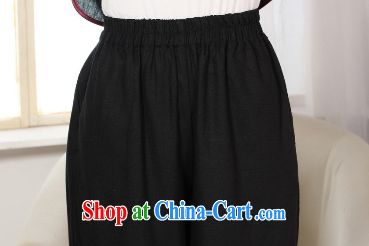 Shanghai, optimizing Pre-IPO Share Option Scheme, Ms. Tang pants summer costumes Han-wide legged pants Ethnic Wind girls pants black L pictures, price, brand platters! Elections are good character, the national distribution, so why buy now enjoy more preferential! Health