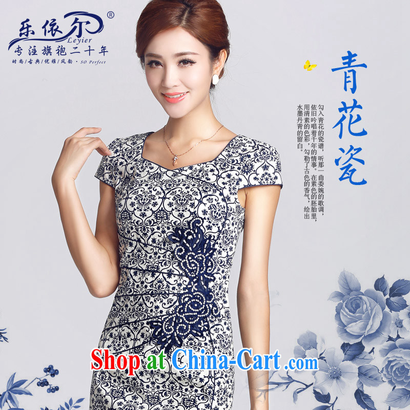 And, in accordance with spring loaded new dresses, blue and white porcelain antique Ethnic Wind improved cheongsam dress daily retro 2015 blue and white porcelain color S