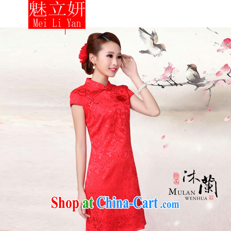 Clearly, her 2015 wedding dresses serving toast new summer red wedding dress high collar dress cheongsam red XL