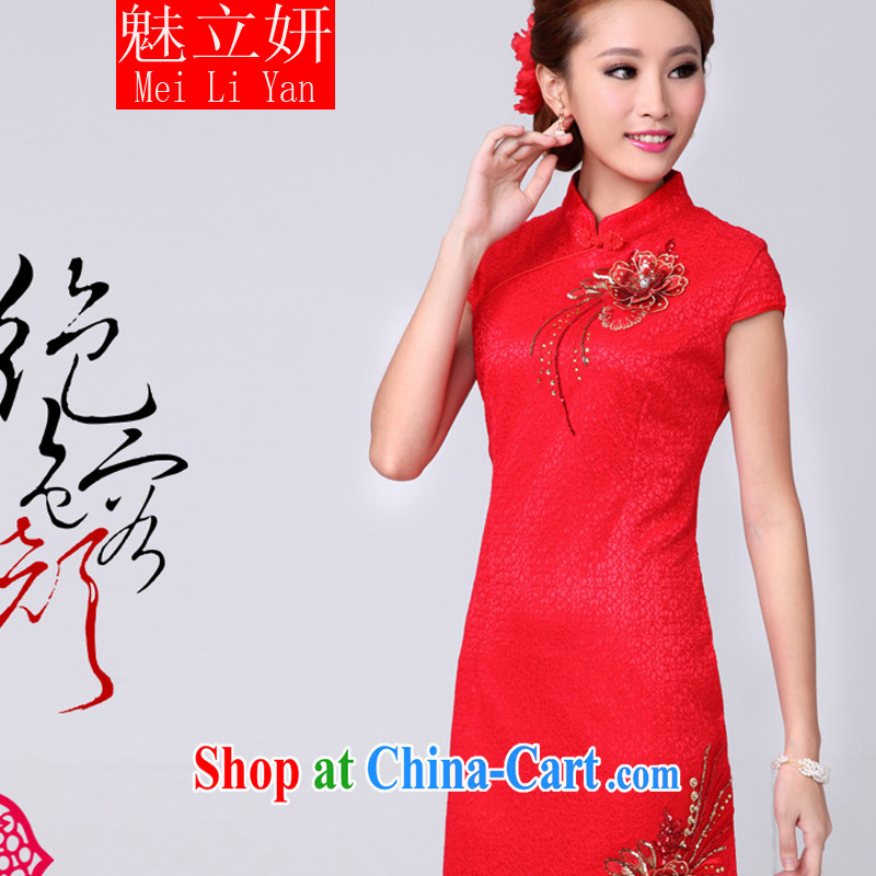 Clearly, her bridal toast serving short red, marriage dresses autumn 2015 stylish new dress red XXL