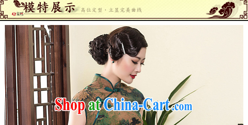Seal 2015 Yin Yue Hong Kong cloud yarn long, improved cheongsam retro elegant silk short-sleeved summer dress picture color L pre-sale 15 days pictures, price, brand platters! Elections are good character, the national distribution, so why buy now enjoy more preferential! Health