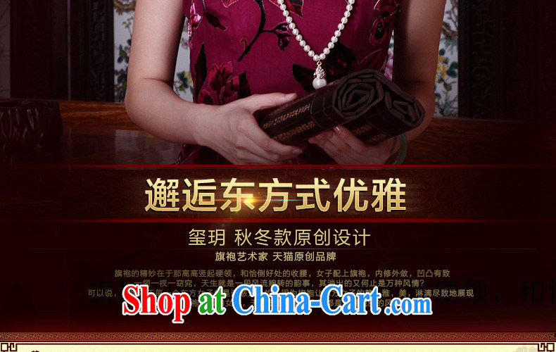 Yin Yue seal 2015 spring and summer new cheongsam dress really wool beauty graphics thin retro Republic Day dresses elegant picture color XL pre-sale 20 days pictures, price, brand platters! Elections are good character, the national distribution, so why buy now enjoy more preferential! Health