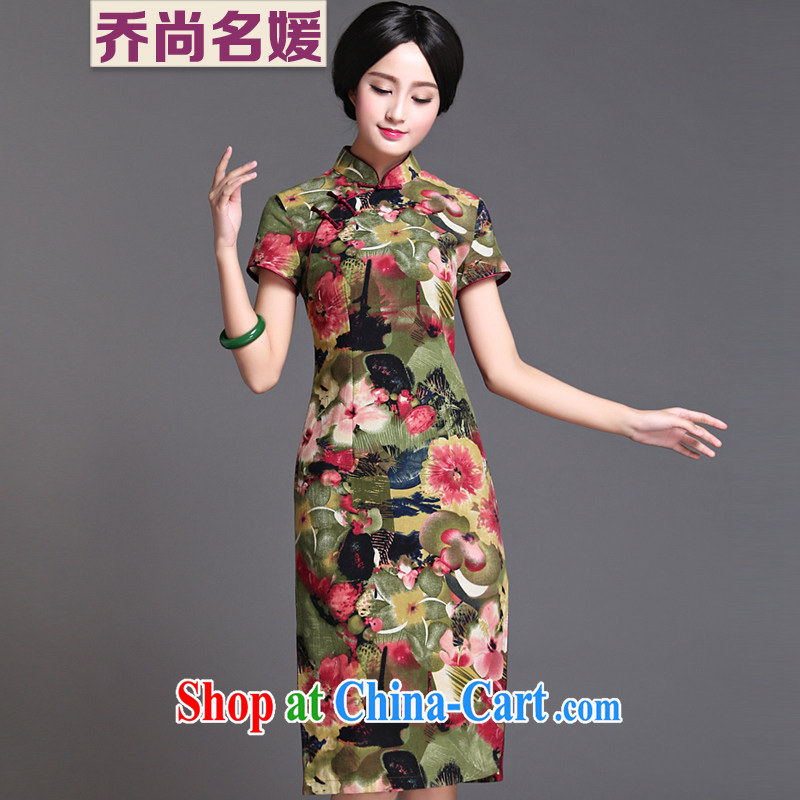 The Commission cotton cheongsam dress summer improved daily Ms. MMQP load 805 green XXL