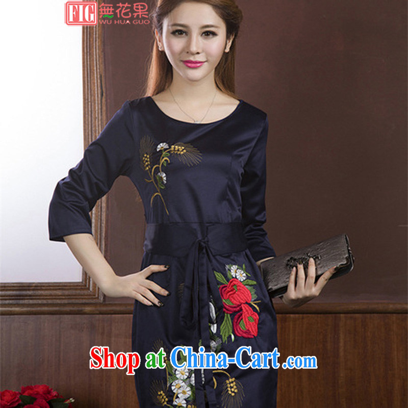 FIGS 2015 spring new noble temperament beauty Elasticated waist cuff in blue dress blue XXXL