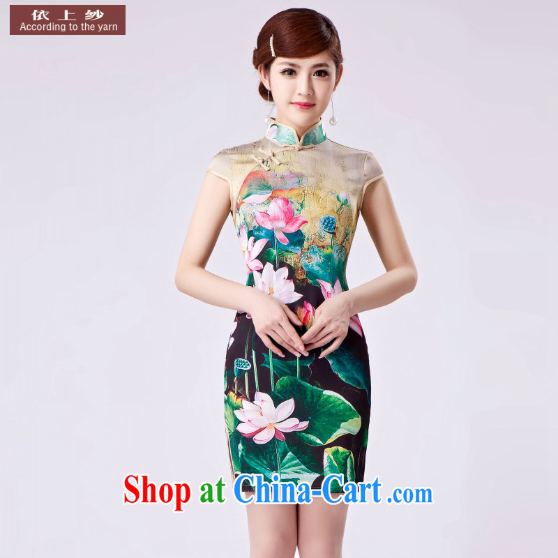According to the Uganda Advanced Digital Flower Spring 2015 the new summer short single outfit Ms. lotus flowers cheongsam floral L