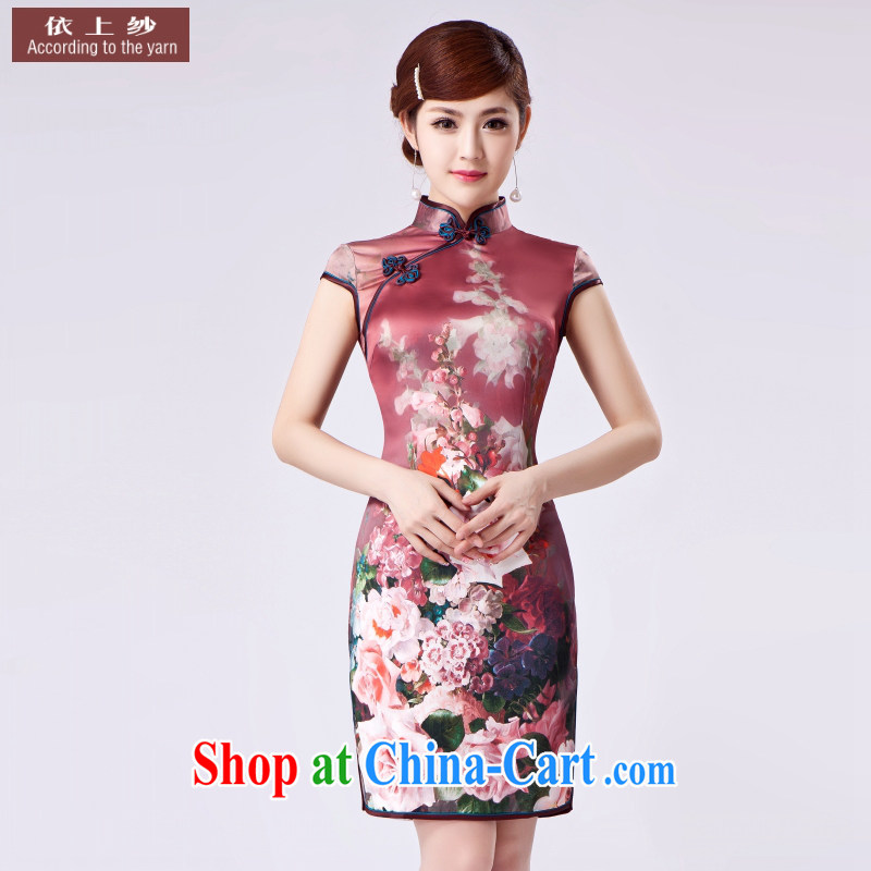 According to the Uganda original digital Flower Spring 2015 the new summer short single outfit Ms. Lotus cheongsam floral XXL