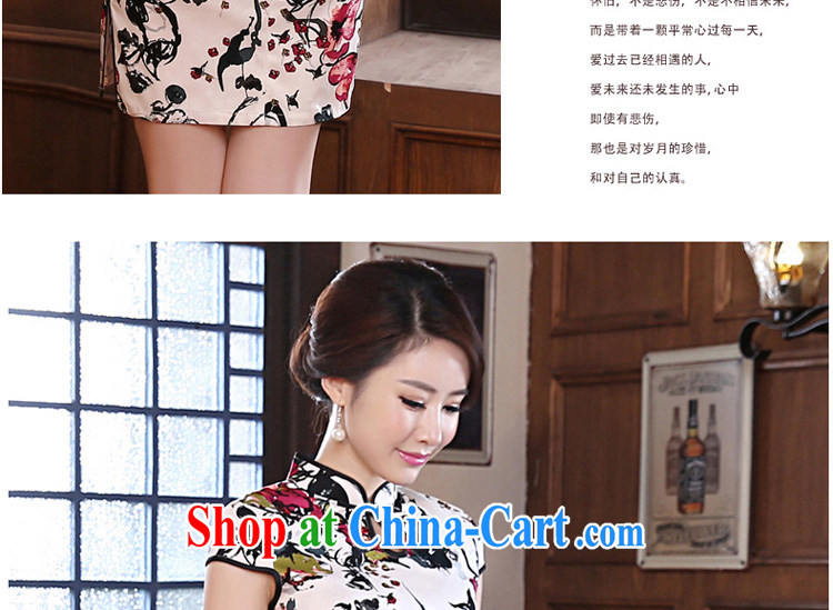pro-am, new 2015 spring day improved stylish short beauty retro short-sleeve on the truck girl cheongsam dress suit M - waist 70 CM pictures, price, brand platters! Elections are good character, the national distribution, so why buy now enjoy more preferential! Health