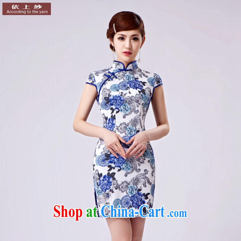 Summer new Stylish retro high-end jacquard cotton stamp duty, for improved short-sleeve edge-'s graphics waist cheongsam dress suit XXL