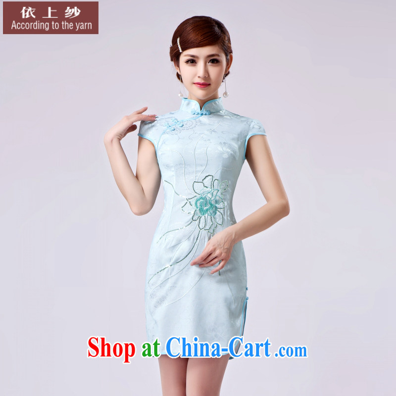 In accordance with the preceding yarn summer, new outfit, Ms. Tang with Chinese improved, for summer, jacquard cotton beads, embroidered retro short cheongsam floral XL