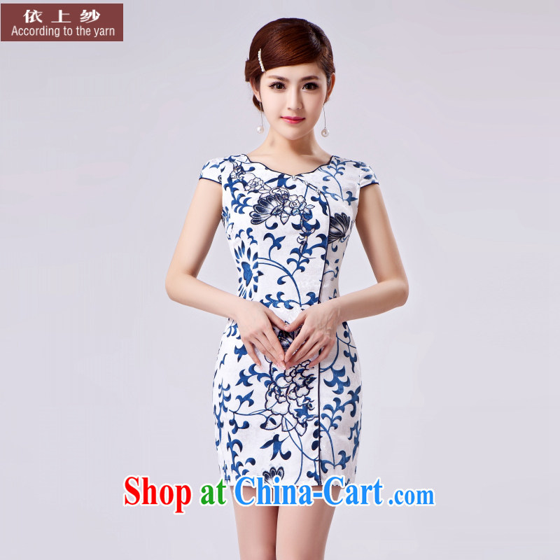 Summer 2015 new Stylish retro high-end jacquard cotton stamp with improved short-sleeve Edge Graphics waist cheongsam dress picture color M